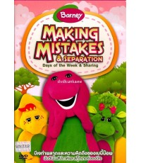 Barney : Making Mistakes  Separation Day Of The Week  Sharing ไทย/eng