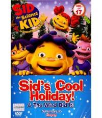 Sid The Science Kid vol.17 ซิด นักวิทยาศาสตร์ตัวน้อย