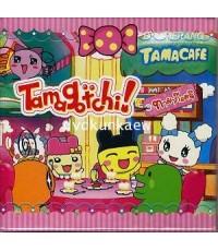 Tamagotchi ทามาก๊อตจิ  Vol.1-10