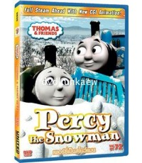 Thomas  Friends : Percy the Snowman เพอร์ซี่เป็นสโนว์แมน