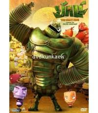 Yak the giant king ยักษ์สีเขียว
