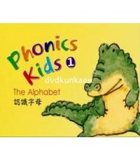 Phonics Kids  รวม Set ทั้งหมด 9 แผ่น +cd audio 1แผ่น