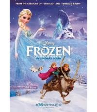 Frozen ผจญภัยแดนคําสาปราชินีหิมะ