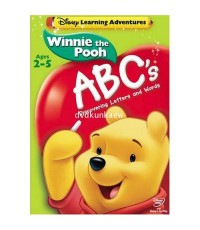 Disney Learning Adventures Mickey and Pooh 6 disc.