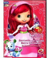 Berry Bitty Land ปี 3 Vol.2 Berryella and Princ Berry Charming ไทยเท่านั้น