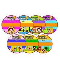 Talk to Your Child in English 6CD Audio +1E-Book รวม7แผ่น