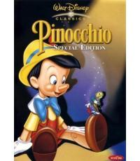 Pinocchio 70th Anniversary Platinum Edition พิน็อคคิโอผจญภัย ปรับเสียงไทยและอังกฤษได้