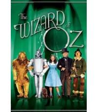 Wizard of oz ฉบับปี 1939 พ่อมดแห่งเมืองออซ (2ภาษา)