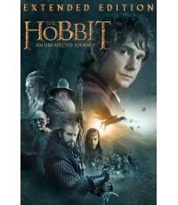 Hobbit 1 The Hobbit An Unexpected Journey