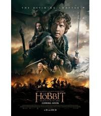 Hobbit 3 The Battle of the Five Armies