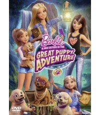 Barbie  Her Sisters in The Great Puppy Adventure ไทย/อังกฤษ