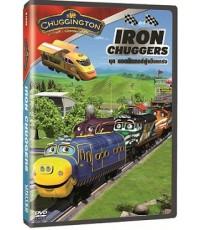 Chuggington Iron Chuggers ยอดชักเกอร์ผู้แข็งแกร่ง