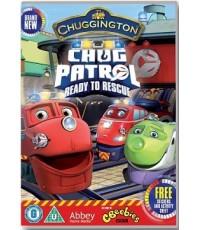 Chuggington: Chug Patrol: Ready to Rescue ชุด หน่วยกู้ภัยชักกิงตัน
