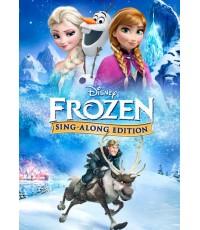 Frozen Sing-A-Long ผจญภัยแดนคำสาปราชินีหิมะ ซิงอะลอง