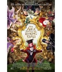 Alice Through the Looking Glass  อลิซ ผจญภัยมหัศจรรย์เมืองกระจก