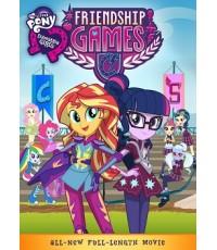 My Little Pony Equestria Girls: Friendship Games ศึกเกมมิตรภาพ