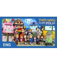 Traffic Safety with Poli (English/Sub English) 2 disc.