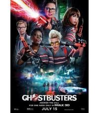 GhostBusters บริษัทกำจัดผี 3 2016 (คนแสดงภาคผู้หญิง)