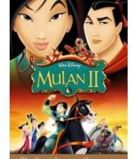 Mulan ภาค 2