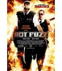 Hot fuzz ฮอท ฟัซ โปลิสโคตรแมน