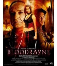 BloodRayne 2 :Deliverance (บลัดเรย์น ผ่าพิภพแวมไพร์)