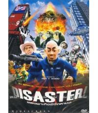 Disaster (พลเฉพาะกิจพิชิตหายนะ)