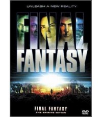 FINAL FANTASY (THE SPIRITS WITHIN)