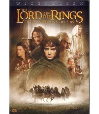 THE LORD OF THE RING  # 1 (THE FELLOWSHIP OF THE RING)