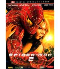 Spider man # 2