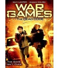 War Games The Dead Code (สงครามออนไลน์ รหัสทลายโลก)