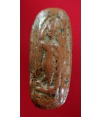 พระลีลาเม็ดขนุนเนื้อดินกรุวัดพระศรีกำแพงเพชร์(กรุเก่า)