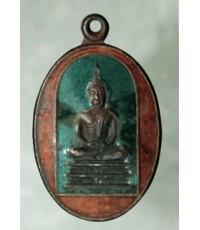 เหรียญลงยาวัดอนงค์ปี๒๔๙๗