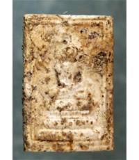 พระสมเด็จปิลันทน์(ขาว)วัดระฆัง พิมพ์ปรกโพธิ์เล็กองค์ที่๒