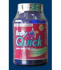 Baby Quick โปรตีน 100