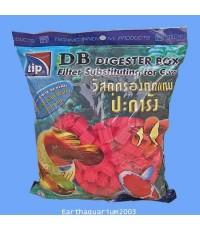 DB Box วัสดุใช้แทนปะการัง