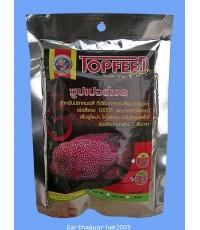 อาหารปลาหมอสี Topfeed ซูปเปอร์เรด ชนิดซอง 100 กรัม