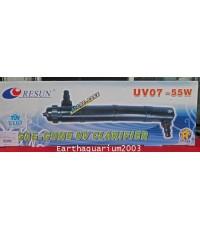หลอด UV Resun UV-07-55 W