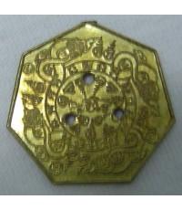 เหรียญวชิโร