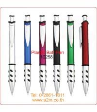 10258 ปากกาพลาสติก