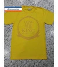 เสื้อเหลือง เสื้อเรารักในหลวง ทรงพระเจริญ (ลายทรงพระเจริญกรอบกลม)