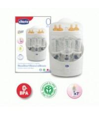 เครื่องนึ่งฆ่าเชื้อโรค Chicco-Basic Sterilizer(BPA Free)
