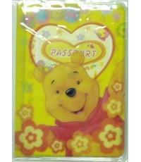 หุ้ม ปกพาสปอร์ต PassPort(ใส่ book bank สมุดบัญชี บางธนาคารได้ค่ะ) Pooh พูห์