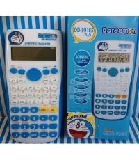 โดเรม่อน Doraemon เครื่องคิดเลข scientific 2-line Display ขนาด 3.5x6.5 นิ้ว หน้าจอ 12 digit