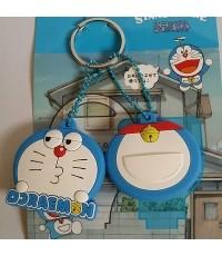 อุปกรณ์ แต่งรถ พวงกุญแจ หุ้มหัวกุญแจ หุ้มกุญแจได้ 2 อัน ลาย โดราเอม่อน Doraemon