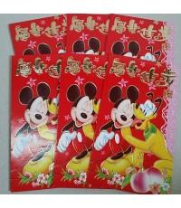 ซองอั่งเปา ตรุษจีน ลาย มิกกี้เม้าส์ Mickey mouse แพ็คละ 6 ซอง ลายเดียวกัน ขนาด 3.5x6 นิ้ว