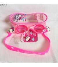 ลิขสิทธิ์แท้ แว่นตาว่ายน้ำ คิตตี้ Kitty สำหรับเด็ก