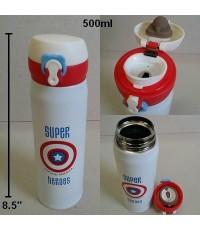 กระติกเก็บร้อน เย็น ลาย อเวนเจอร์ Avengers กัปตันอเมริกา Captain America สูง 8.5 นิ้ว จุน้ำได้ 500ml