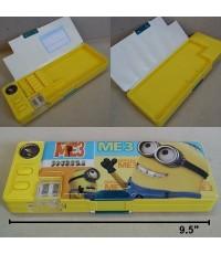 กล่องดินสอแม่เหล็กเปิดได้ 2 ด้าน มีเหลากบในตัว มิเนียน Minion (Despicable Me)