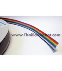 608 สายแพ สีรุ้ง แบบ 14 เส้น (Flat Cable/Ribbon cable) ราคาต่อเมตร