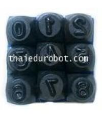 49005 เหล็กตอก ตัวเลข 5 mm made in taiwan